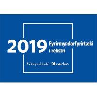 Yrki-ffr